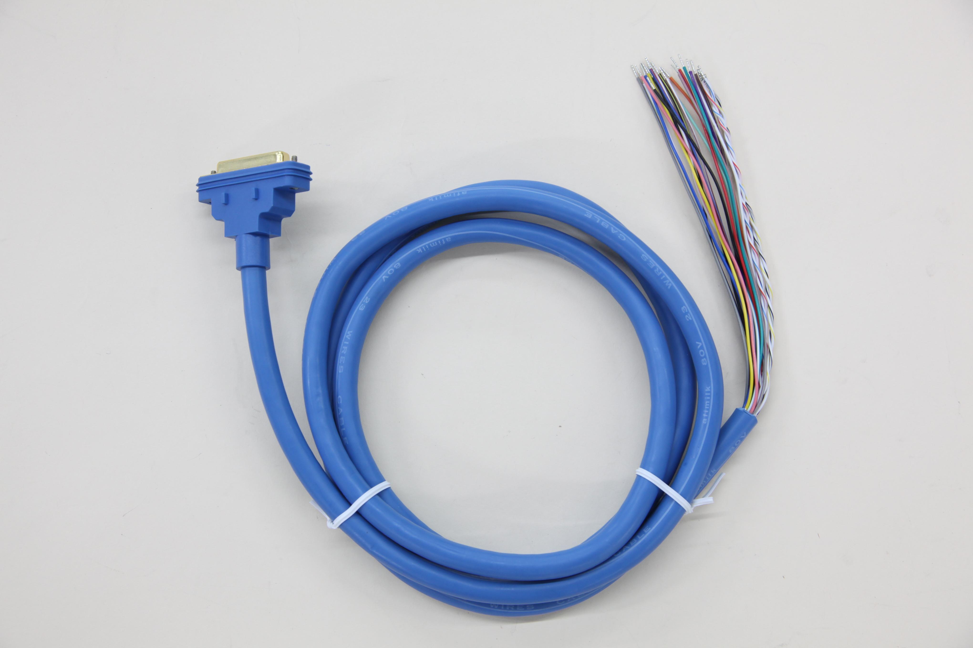 MPC main cable 23 контакта 2,0 метра
